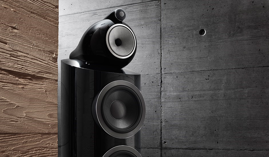 Are You An Audiophile?